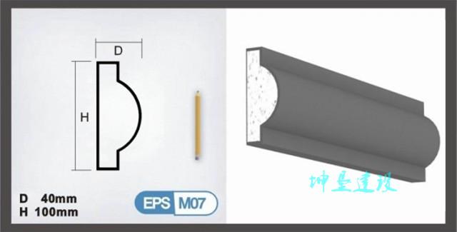 M-07型eps欧式线条