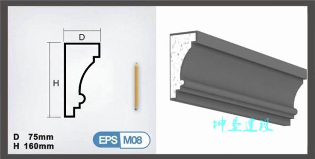 M-08型eps欧式线条