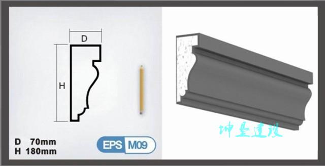 M-09型eps欧式线条