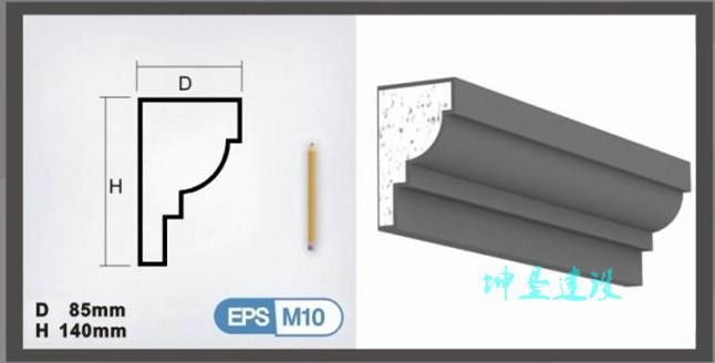 M-10型eps欧式线条