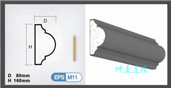 M-11型eps欧式线条
